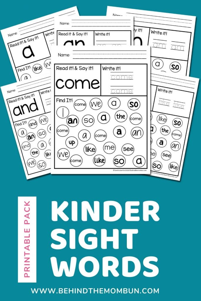 kindergarten sight words worksheet